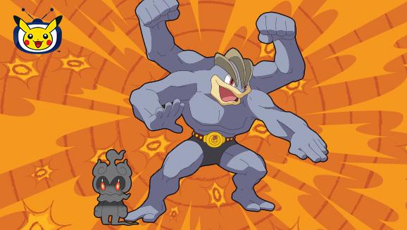 Marshadow ja Machamp uhmakkaina Pokémon TV:ssä
