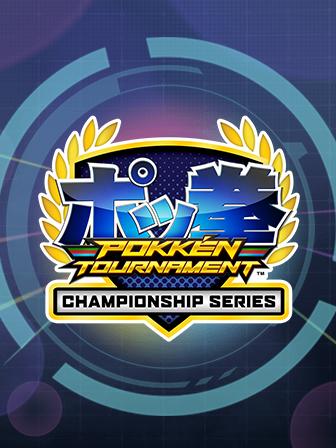 Combattants recherchés pour les Championnats Pokkén Tournament 2019 !