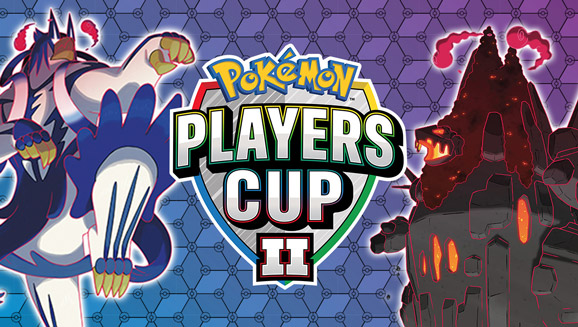 Participez aux matchs de qualification en ligne de la Coupe des Joueurs Pokémon II