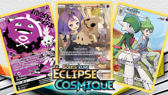 Les trésors de l'Éclipse Cosmique