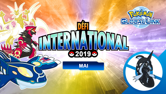 Inscrivez-vous à la Compétition Internet <em>Défi International de mai 2019</em>