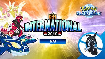 Inscrivez-vous à la Compétition Internet Défi International de mai 2019