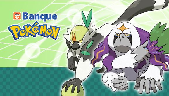 Un avantage de plus pour les utilisateurs abonnés à <em>Banque Pokémon</em>!