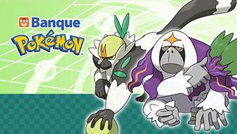 Un avantage de plus pour les utilisateurs abonnés à Banque Pokémon !