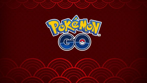Célébrez l'année du rat avec Pokémon GO