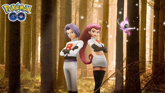 Célébrez Pokémon, le film : Les secrets de la jungle dans Pokémon GO