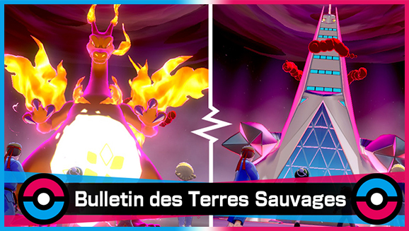 Capturez des Pokémon Gigamax en effectuant des raids Dynamax !