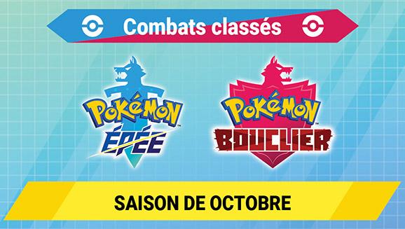 Participez à la saison d'octobre des combats classés dans Pokémon Épée et Pokémon Bouclier