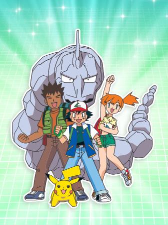 Encyclopédie des épisodes de Pokémon, la série