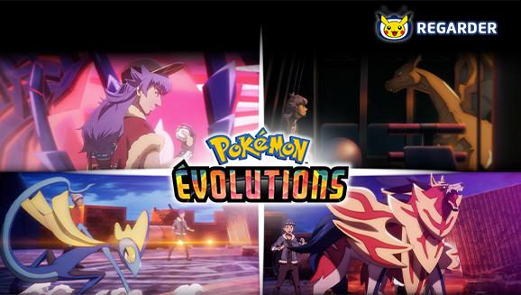 L'épisode 1 de la nouvelle série animée Pokémon est disponible