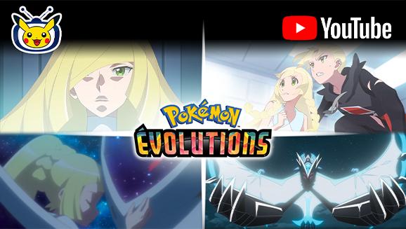 Dès aujourd'hui, regardez l'épisode 2 de Pokémon Évolutions