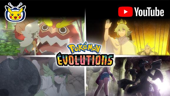 Regardez Le plan, le nouvel épisode de Pokémon Évolutions