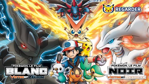 Choisissez Reshiram ou Zekrom dans deux films sur TV Pokémon