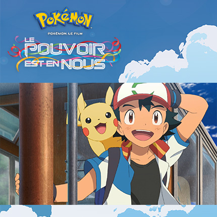 Les films Pokémon