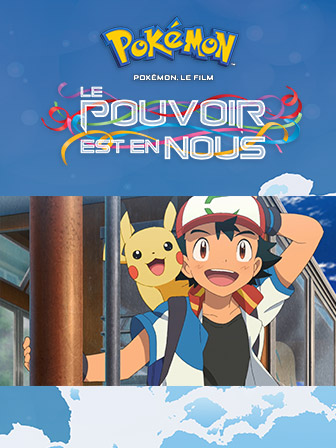 Explore Seasons Wwwpokemonfr