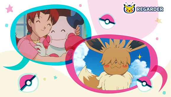 Des noms sympas pour des Pokémon sympas sur TV Pokémon