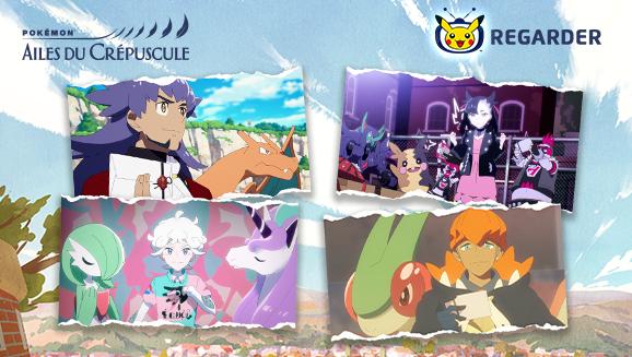 Regardez Pokémon : Ailes du crépuscule – Une réunion de stars
