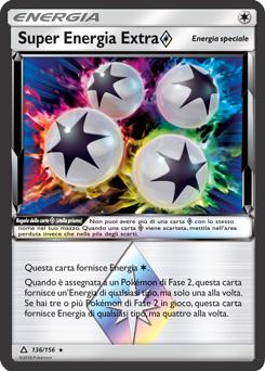 Super Energia Extra stella prisma