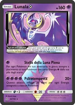 Lunala stella prisma