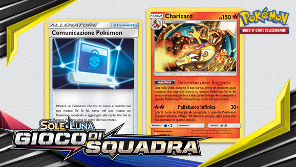 Nuove formidabili carte per il GCC Pokémon!