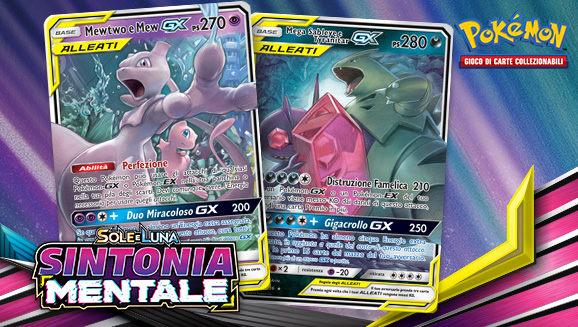 Pokémon-GX ALLEATI in perfetta sintonia