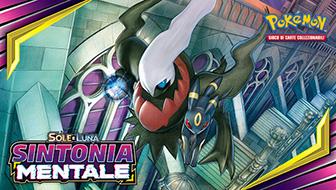 Menti geniali sulla stessa lunghezza d'onda nel GCC Pokémon!