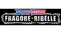 Spada e Scudo - Fragore Ribelle