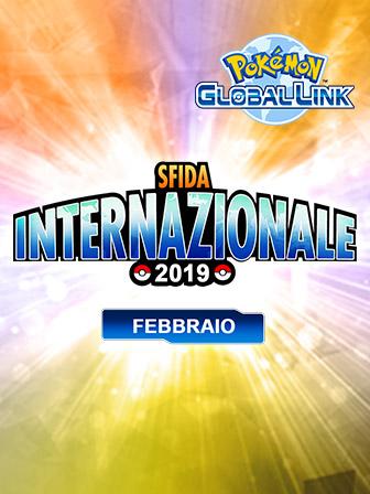 Inizia subito a lottare nella Gara Online Sfida internazionale di febbraio 2019!