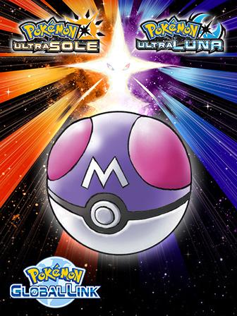 Una Master Ball tutta per te!