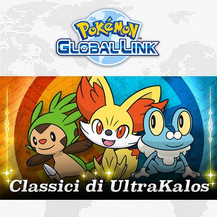 I Pokémon di Kalos ritornano per affrontarsi in scontri epici