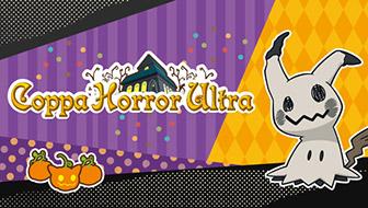 Partecipa alla Coppa Horror Ultra e non lasciarti scappare un Mimikyu cromatico!