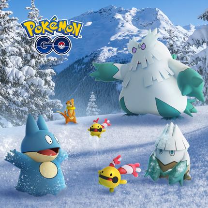 Fioccano sorprese su Pokémon GO!