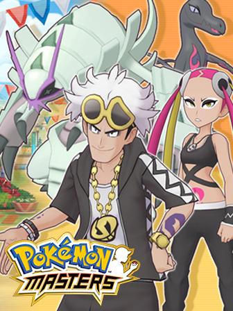 Il Team Skull fa il duro in Pokémon Masters