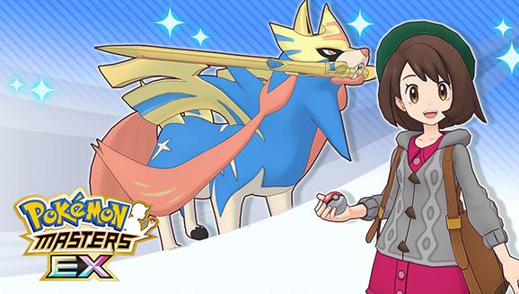 Zacian si scatena in Pokémon Masters EX
