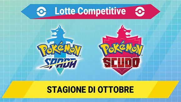Lotta nella stagione di ottobre delle Lotte Competitive di Pokémon Spada e Pokémon Scudo