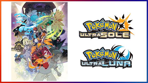 Sfreccia sulle onde con <em>Pokémon Ultrasole</em> e <em>Pokémon Ultraluna</em>!