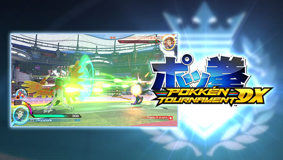 Conquista il tuo titolo in <em>Pokkén Tournament DX</em>!