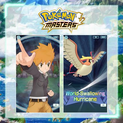 Primi passi in Pokémon Masters