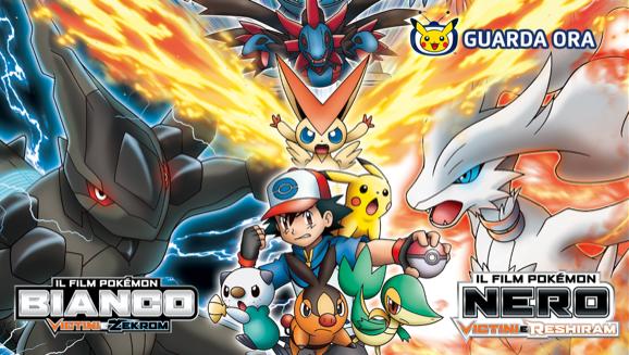 Scegli tra Reshiram e Zekrom in questi due film su TV Pokémon