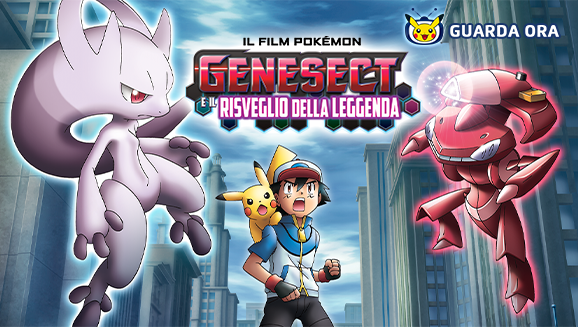 Guarda il film in versione integrale con protagonista Genesect