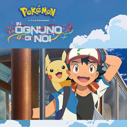 Enciclopedia dei film Pokémon