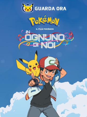 Ash affronta Zeraora su TV Pokémon