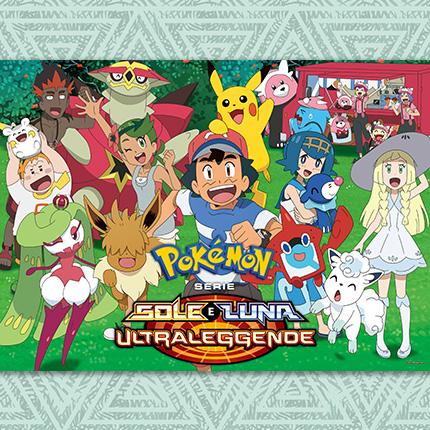 Inizia una nuova stagione della serie animata Pokémon