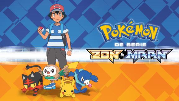 Bekijk <em>Pokémon de Serie: Zon & Maan</em> op Pokémon TV