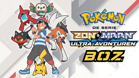 Bekijk <em>Pokémon de Serie: Zon & Maan – Ultra-avonturen</em> op B.O.Z.