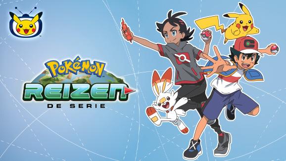 Pokémon Reizen: De serie nu op Pokémon TV