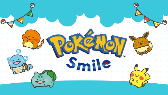 Pokémon Smile превратит чистку зубов в весёлую игру!