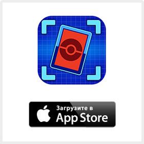 КартоДекс Коллекционной Карточной Игры Покемон