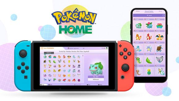 Pokémon HOME уже здесь!