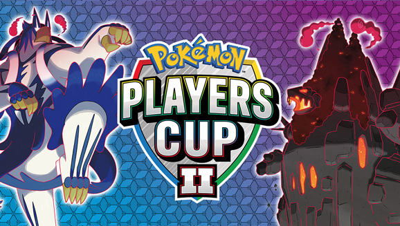 Compete in the Pokémon Players Cup II Qualifier Online Competition